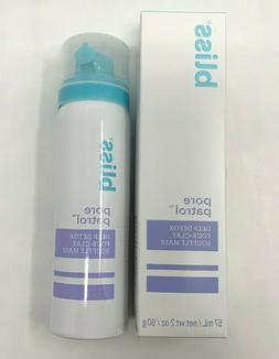 Bliss Pore Patrol Deep Detox Four Clay Souffle Mask Glycolic